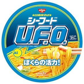 f:id:yuki-freestyle-sk8:20110405152227j:image