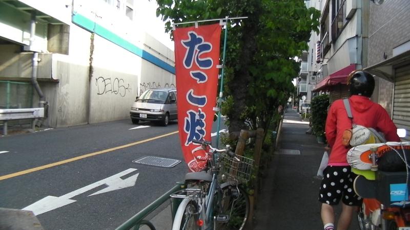 f:id:yuki-freestyle-sk8:20110522070750j:image