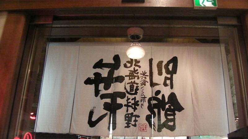 f:id:yuki-freestyle-sk8:20110527202715j:image