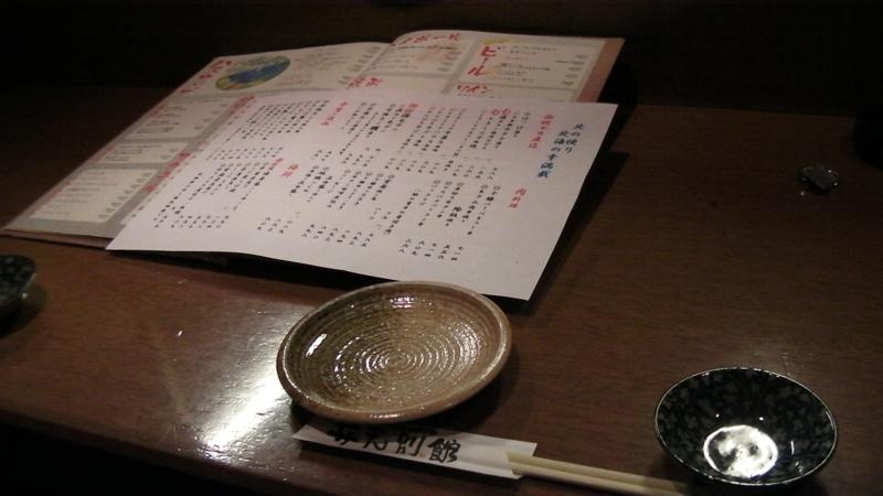 f:id:yuki-freestyle-sk8:20110527203049j:image