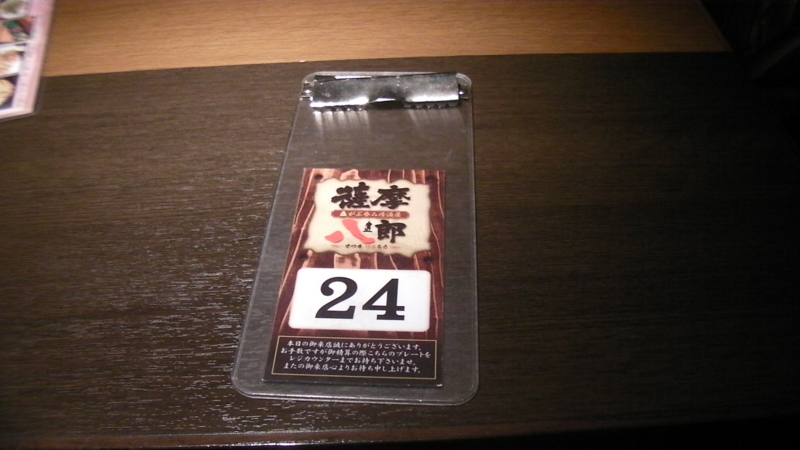 f:id:yuki-freestyle-sk8:20110528191112j:image