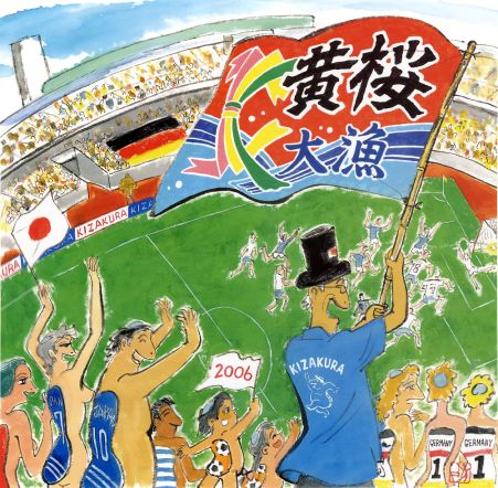 f:id:yuki-freestyle-sk8:20110819140947j:image