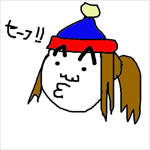 f:id:yuki-freestyle-sk8:20110929092041p:image:w360