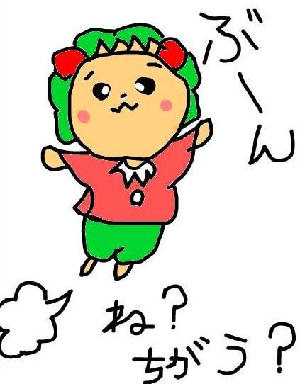 f:id:yuki-freestyle-sk8:20111025163638j:image