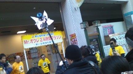f:id:yuki-freestyle-sk8:20111225153609j:image