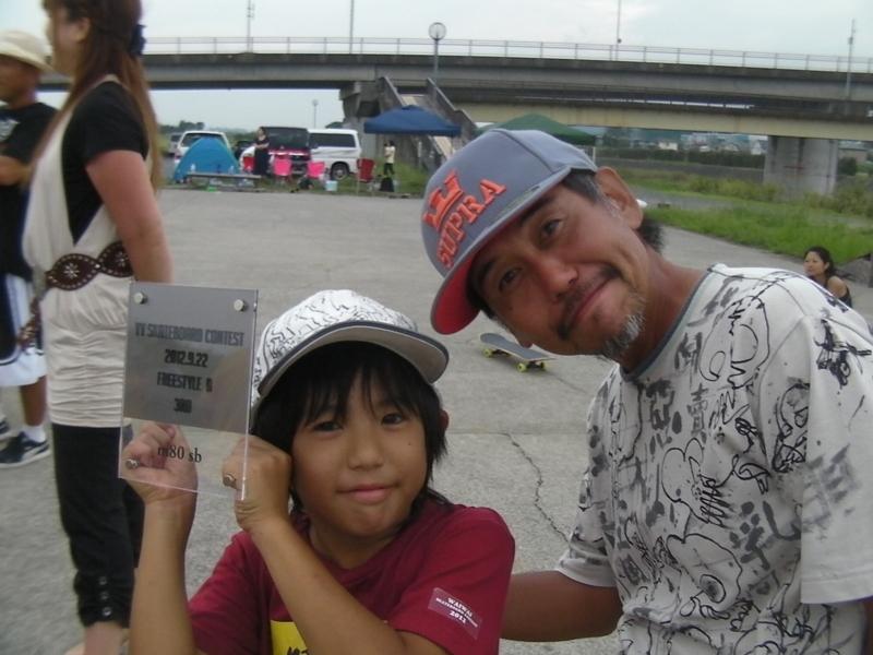 f:id:yuki-freestyle-sk8:20120921205502j:image
