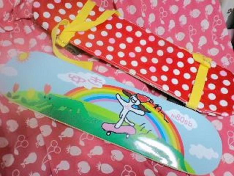 f:id:yuki-freestyle-sk8:20130722221109j:plain