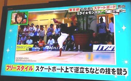 f:id:yuki-freestyle-sk8:20141208083338j:image