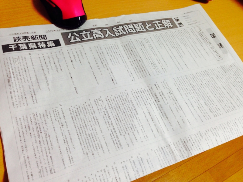 f:id:yuki-freestyle-sk8:20150306105840j:image