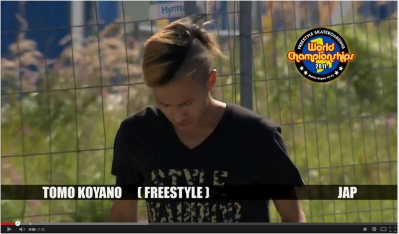 f:id:yuki-freestyle-sk8:20150312132629j:plain