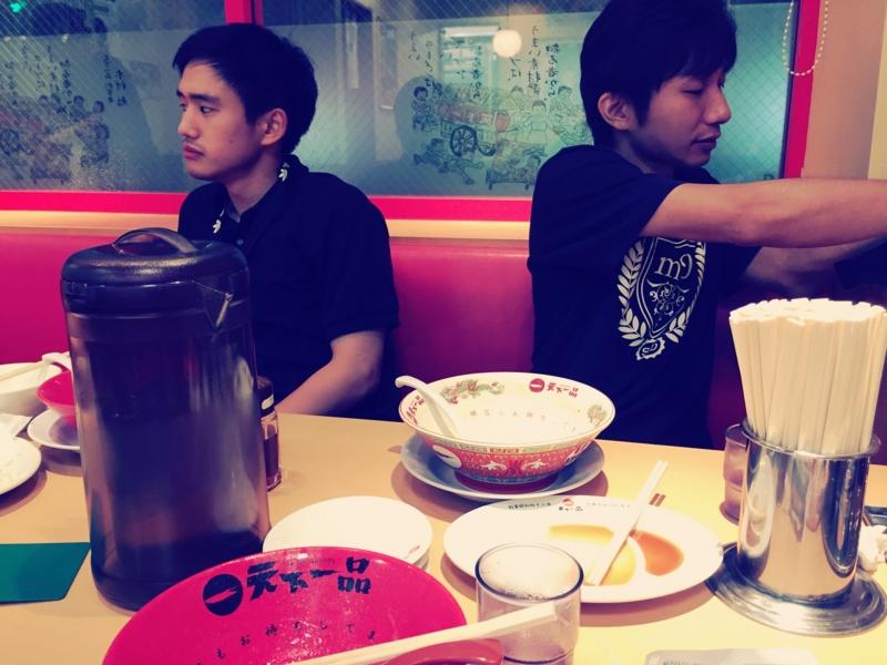 f:id:yuki-freestyle-sk8:20150906195643j:image