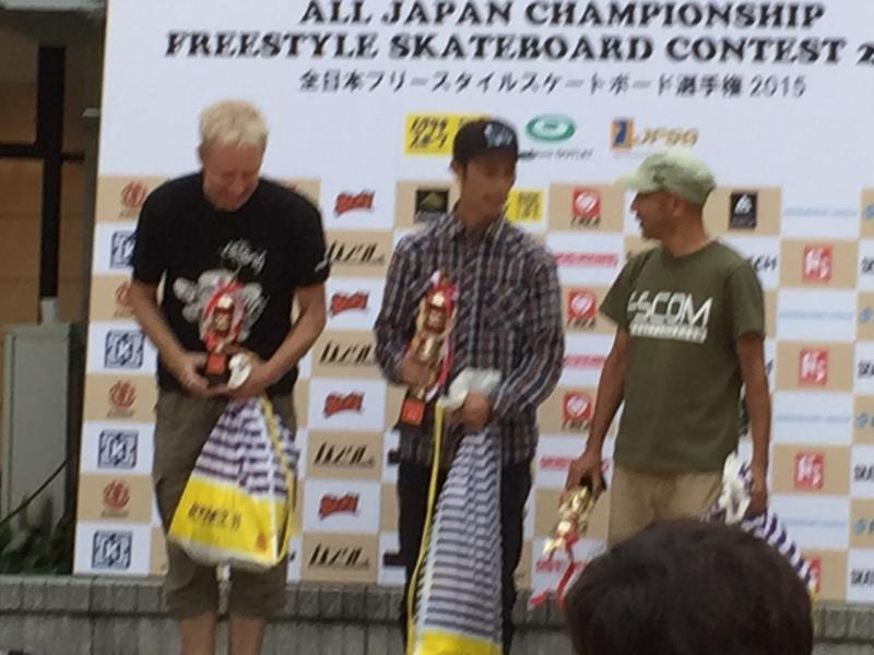 f:id:yuki-freestyle-sk8:20150926213856j:plain