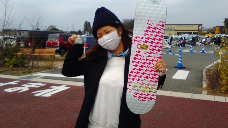 f:id:yuki-freestyle-sk8:20160305111808j:plain