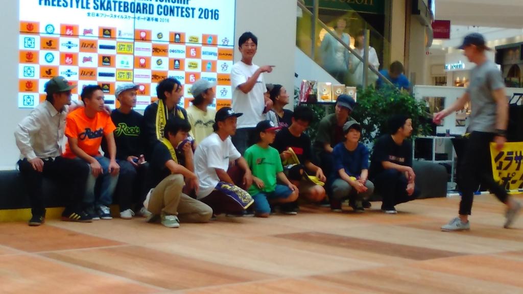f:id:yuki-freestyle-sk8:20161002103800j:plain