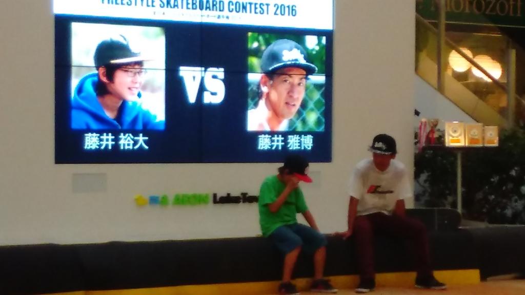 f:id:yuki-freestyle-sk8:20161002162625j:plain