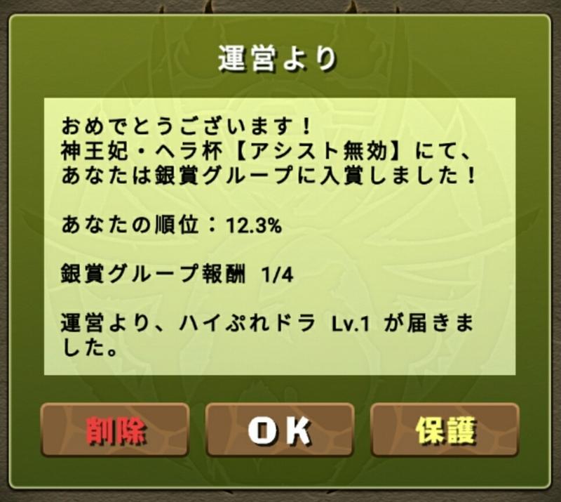 f:id:yuki-freestyle-sk8:20170503185000j:plain