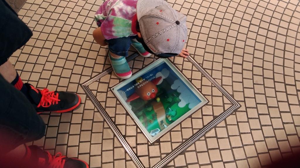 f:id:yuki-freestyle-sk8:20170524102350j:plain