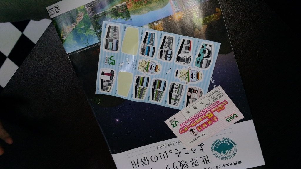 f:id:yuki-freestyle-sk8:20170711074616j:plain