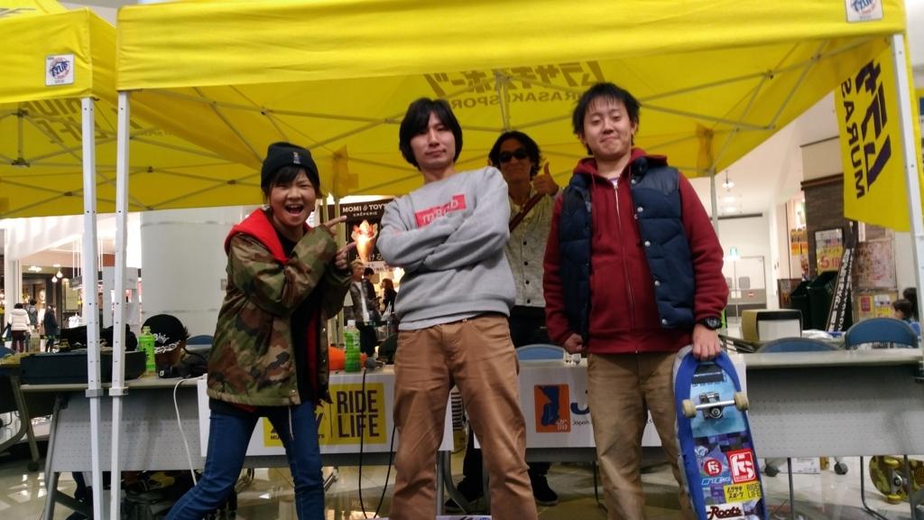 f:id:yuki-freestyle-sk8:20171112183606j:plain