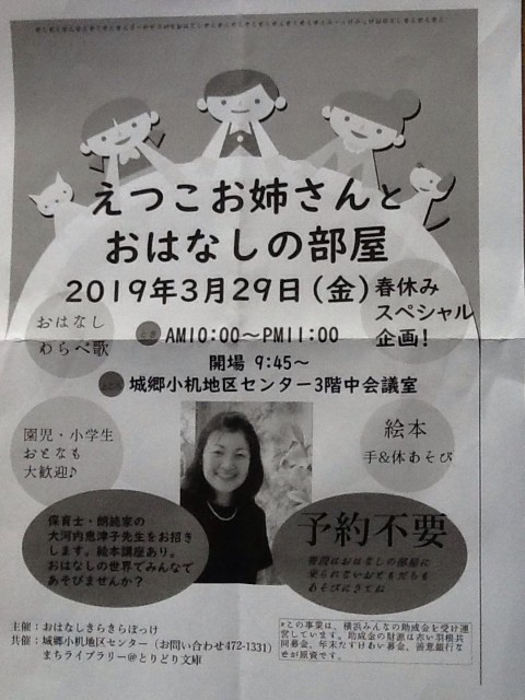 f:id:yuki-freestyle-sk8:20190330062121j:image