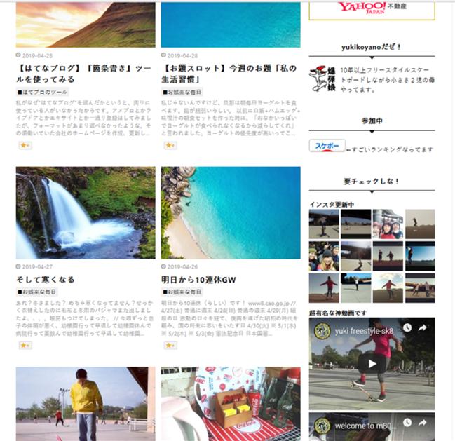 f:id:yuki-freestyle-sk8:20190428145747p:plain