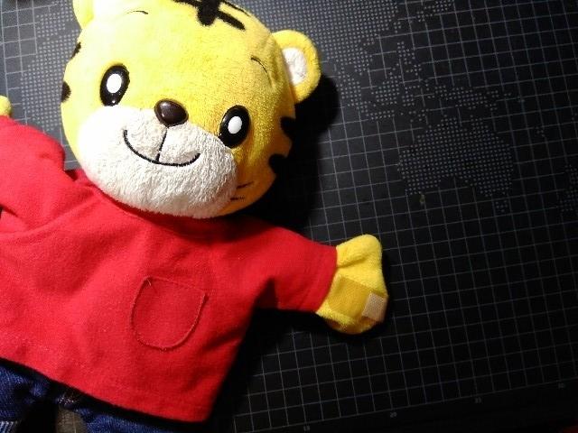 f:id:yuki-freestyle-sk8:20190511203502j:plain