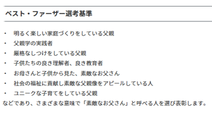 f:id:yuki-freestyle-sk8:20190628072048p:plain