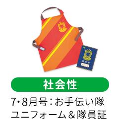 f:id:yuki-freestyle-sk8:20190708044636p:plain