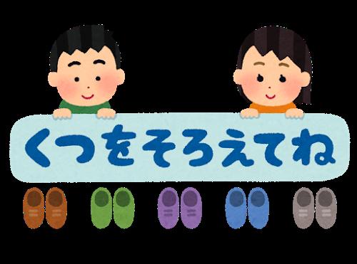 f:id:yuki-freestyle-sk8:20190719053225p:plain