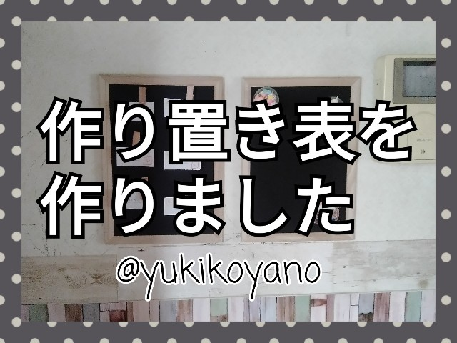 f:id:yuki-freestyle-sk8:20190727054604j:plain