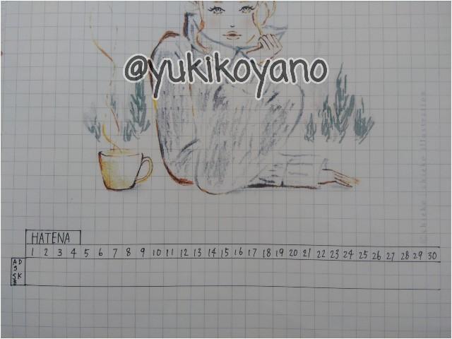 f:id:yuki-freestyle-sk8:20190817122542j:plain