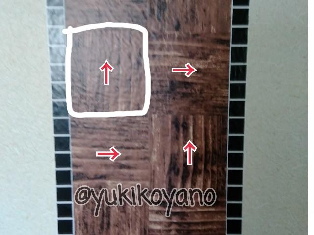f:id:yuki-freestyle-sk8:20190818081318j:plain