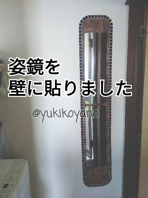 f:id:yuki-freestyle-sk8:20190818081322j:plain