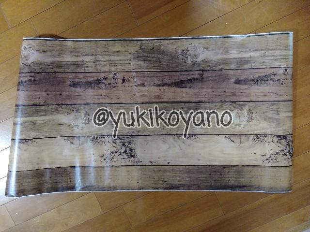 f:id:yuki-freestyle-sk8:20190824161001j:plain