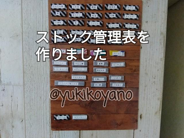 f:id:yuki-freestyle-sk8:20190906171951j:image