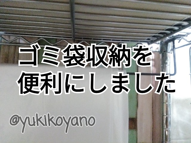 f:id:yuki-freestyle-sk8:20190907190426j:plain