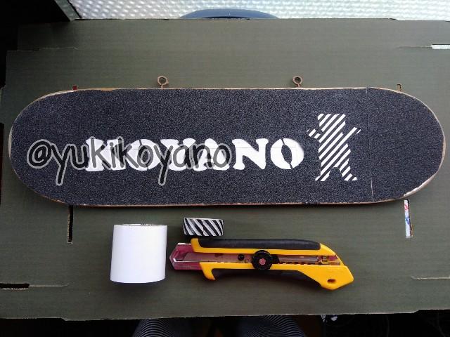 f:id:yuki-freestyle-sk8:20190909155817j:plain