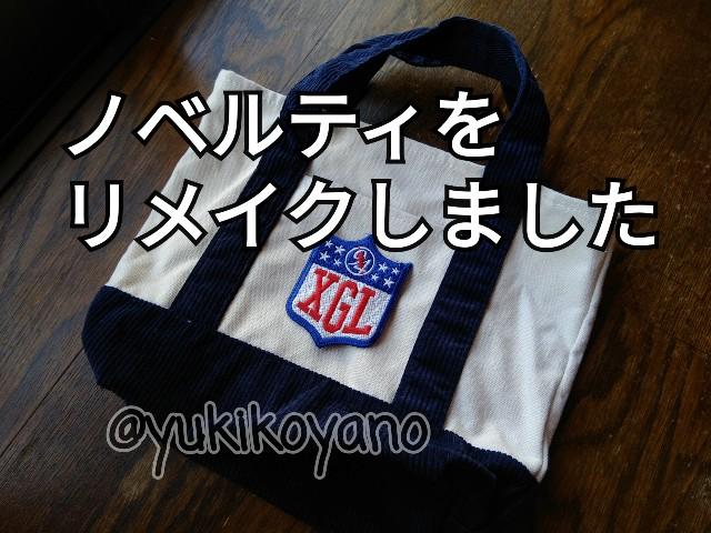 f:id:yuki-freestyle-sk8:20190910121351j:plain