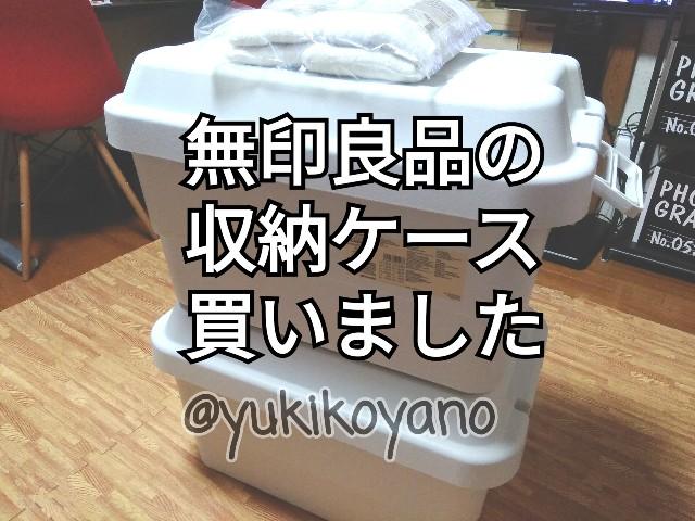f:id:yuki-freestyle-sk8:20190913080803j:plain