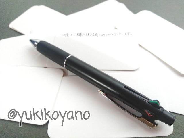 f:id:yuki-freestyle-sk8:20190914062434j:plain