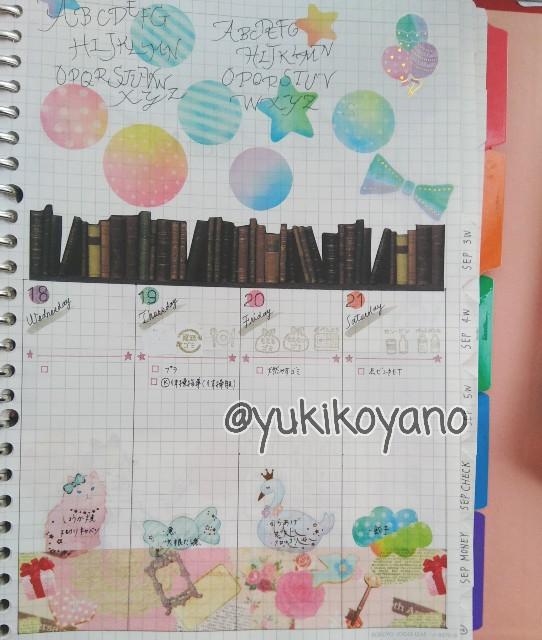 f:id:yuki-freestyle-sk8:20190916120009j:plain