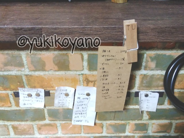 f:id:yuki-freestyle-sk8:20191002132615j:plain