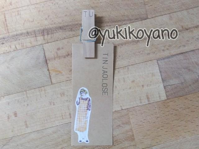 f:id:yuki-freestyle-sk8:20191002132622j:plain