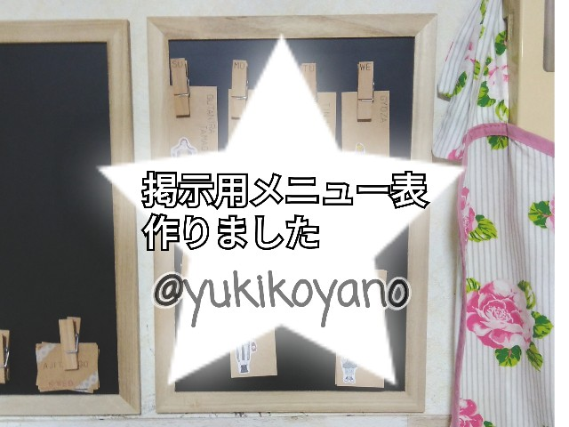 f:id:yuki-freestyle-sk8:20191002140640j:plain