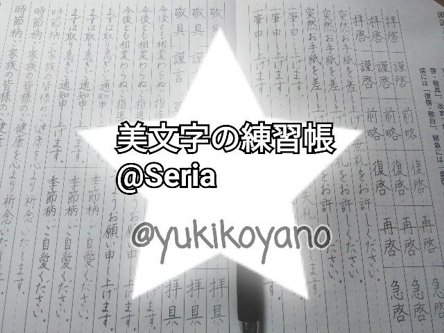 f:id:yuki-freestyle-sk8:20191005133822j:plain