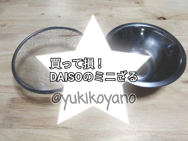 f:id:yuki-freestyle-sk8:20191009074956j:plain