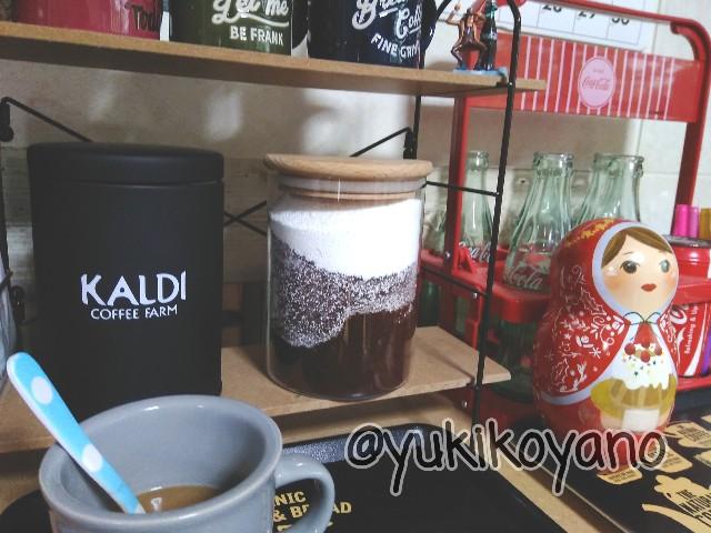 f:id:yuki-freestyle-sk8:20191017101925j:plain