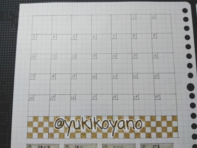 f:id:yuki-freestyle-sk8:20191022113823j:plain