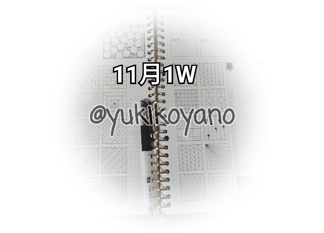 f:id:yuki-freestyle-sk8:20191029125420j:image