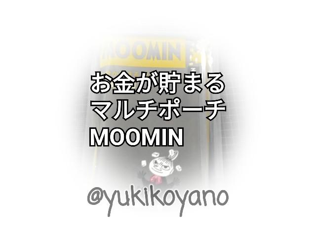 f:id:yuki-freestyle-sk8:20191103111701j:plain
